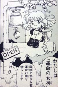 http://blogimg.goo.ne.jp/user_image/30/82/1279d0fe1a36ce864909a8ca3dc918e5.jpg