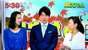 井上貴博 (アナウンサー)の画像 p1_1