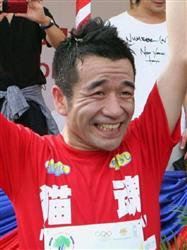 松村康平初マラソンで金字塔 - miyabuの雑記帳