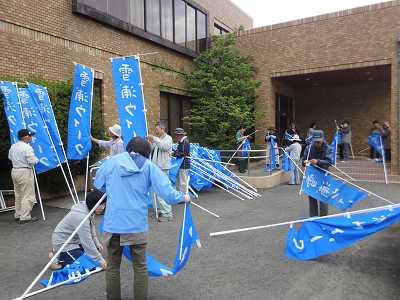 雪浦ウィーク2015 ウィーク直前!!