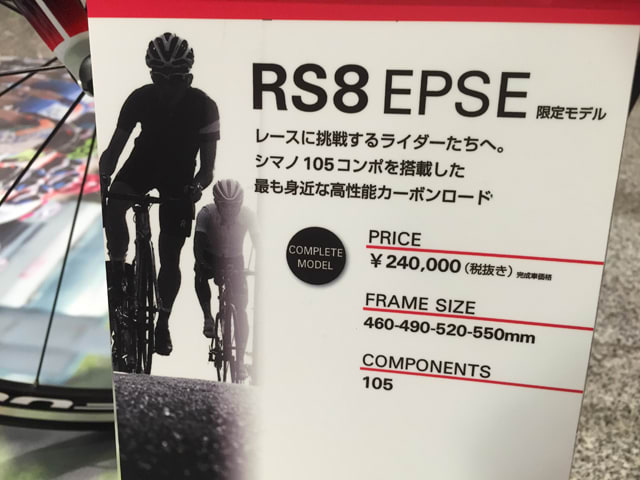 自転車の 自転車 ロードバイク タイヤ おすすめ : 厳選&おすすめ ロードバイク ...