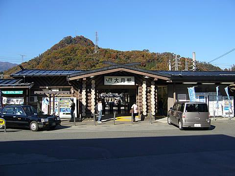 大月駅 - 駅は世界