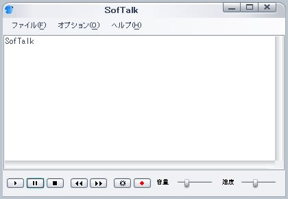 softalk.jpg