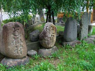 道祖神と庚申塔