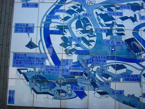 「九州鍋島藩の案内地図」