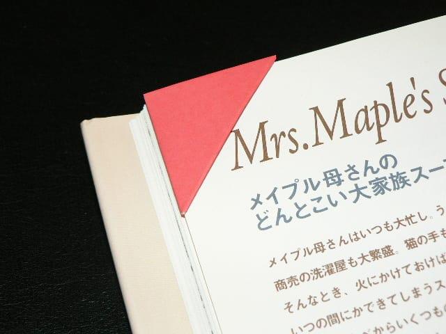 すべての折り紙 折り紙 キャラクター 簡単 : http://blogimg.goo.ne.jp/user_image/30/f1 ...
