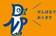6年1組-2012朝読み1回目通算2 ...