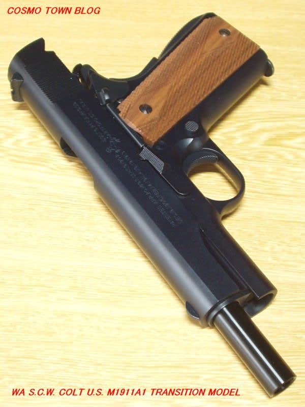 ウエスタンアームズ S.C.W. COLT U.S. M1911A1 TRANSITION MODEL