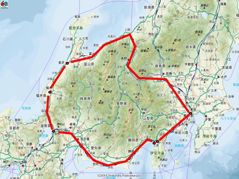 東海道線線・北陸新幹線・北陸線・東海道線で一周