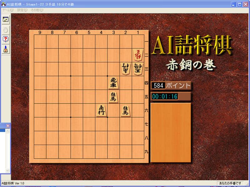 http://blogimg.goo.ne.jp/user_image/31/3c/b8492b03e4a7c9ace0045bdea1a32037.jpg