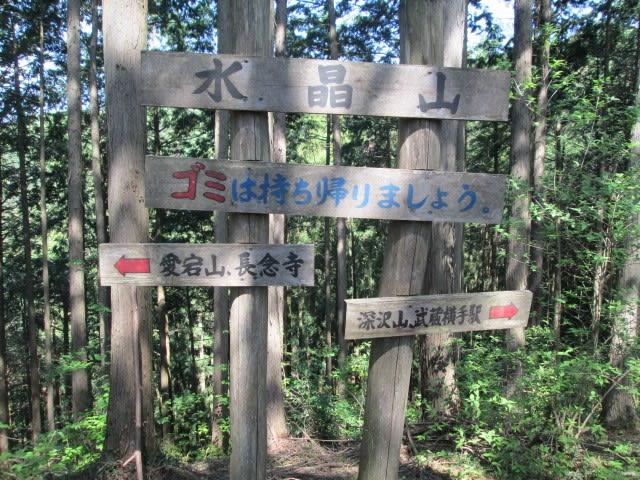 http://blogimg.goo.ne.jp/user_image/31/3d/77ff81a59365054296d2ec83ef135cdf.jpg