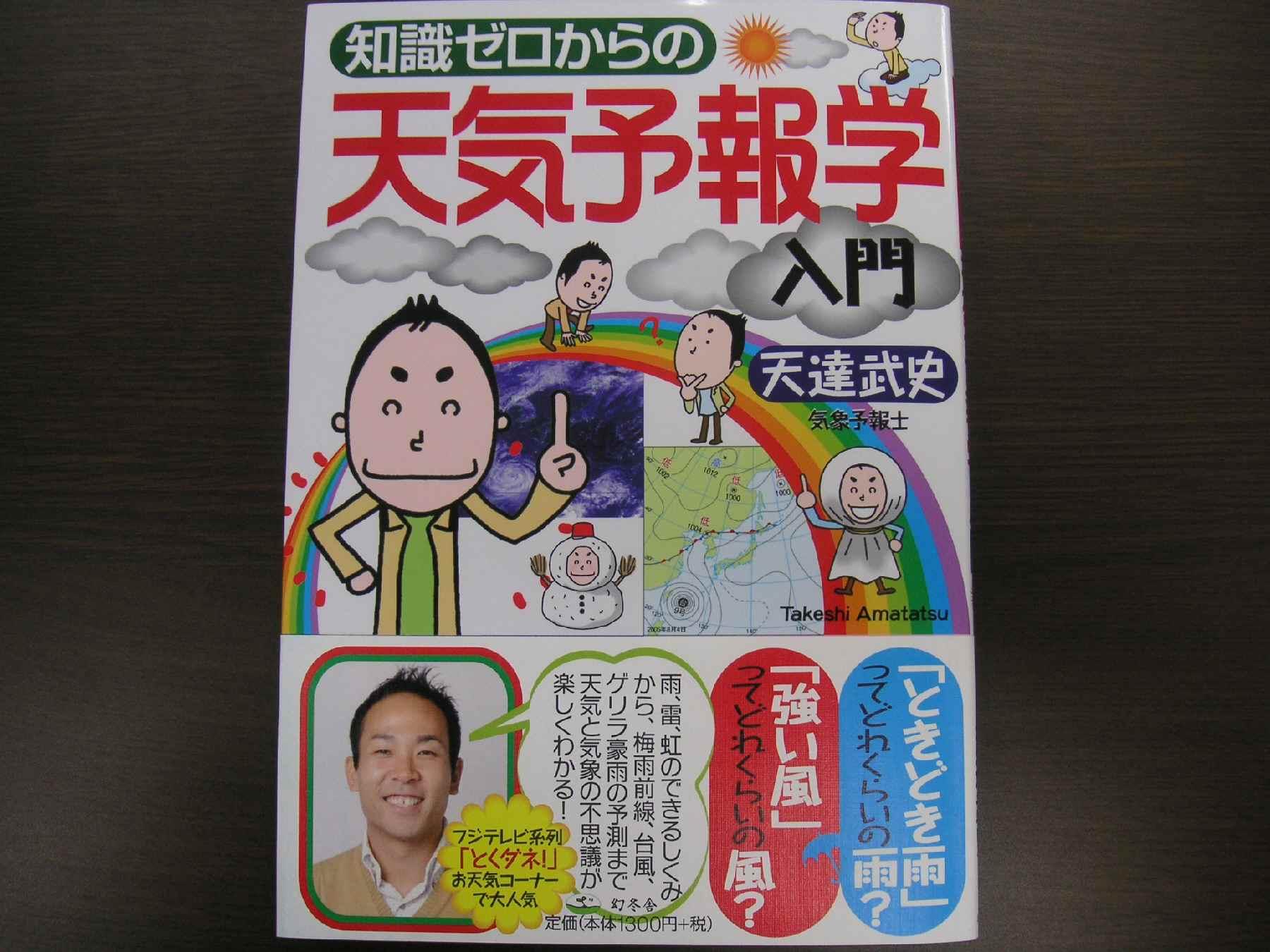 「ヒカリ乳業株式会社」(山口)冷凍食品生産における技術職