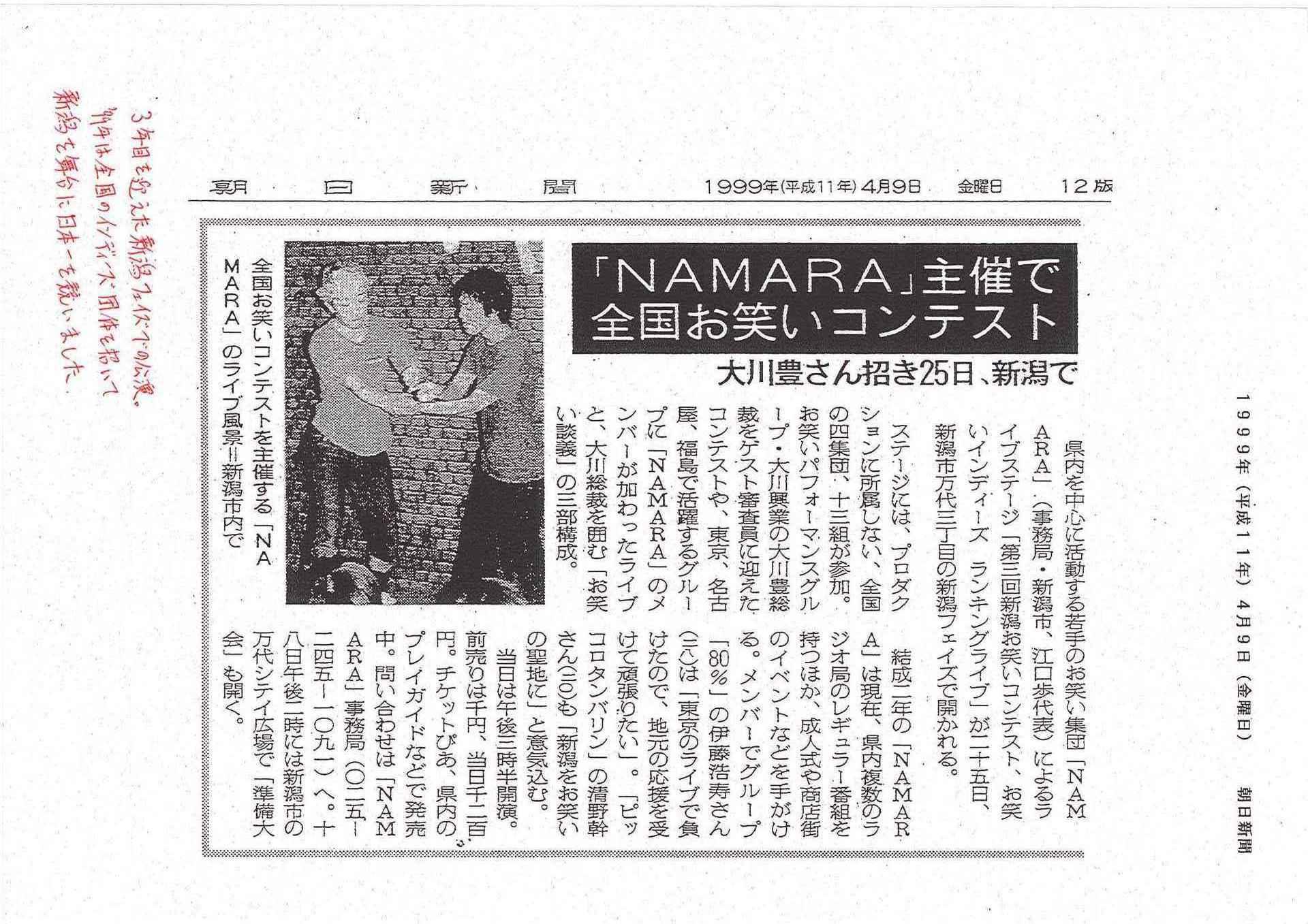 大川豊の画像 p1_12