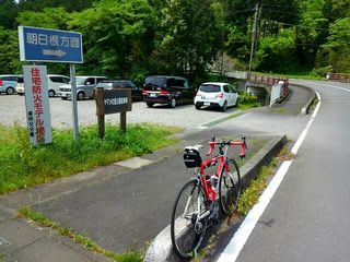 白石峠 2回目 - 赤ピナ自転車 ...