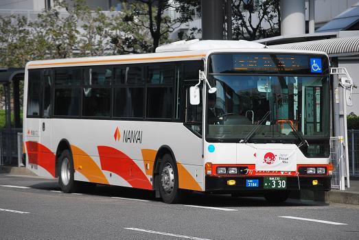 南海バス堺営業所