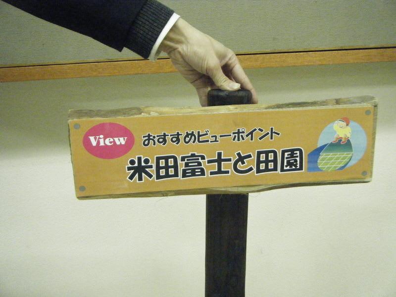 2010_02252220127