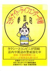 http://blogimg.goo.ne.jp/user_image/31/70/119af8b9e5f7a4cc449dbad9bb980893.jpg