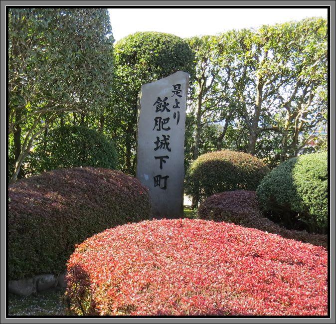 自転車の 別府 観光 自転車 : 宮崎遠征(その3)サンメッセ ...