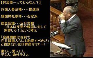 http://blogimg.goo.ne.jp/user_image/31/7f/21408257b84f144bd831fbb5b181c09d.jpg