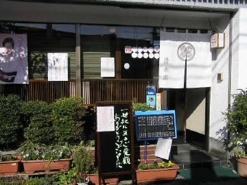 Shimizuya0910395