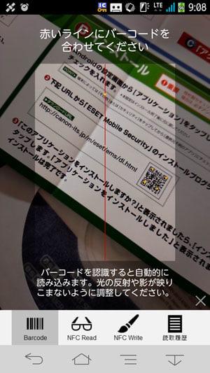 パッケージ同梱のインストールガイドにダウンロード先が記載されている。