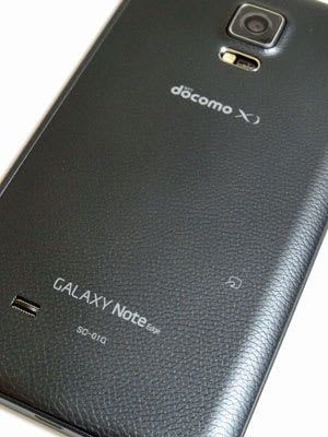 GALAXY Note EdgeのFeliCaチップは本体の端