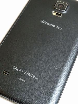 モバイル非接触IC通信マークは端に近い位置に