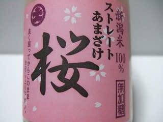 http://blogimg.goo.ne.jp/user_image/31/d5/5f1f50bf237ebdb8ec91a6759ba56116.jpg