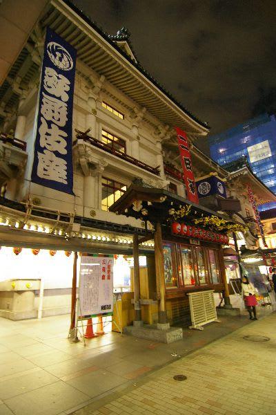 解体前の歌舞伎座