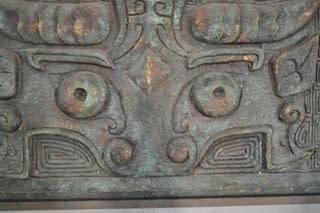 殷墟の画像 p1_25