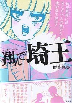 http://blogimg.goo.ne.jp/user_image/31/ff/bbf4cf62e751d2c5028d223a0a8477a0.jpg?random=f7bc774baf7c18453b4867b38eb91a07
