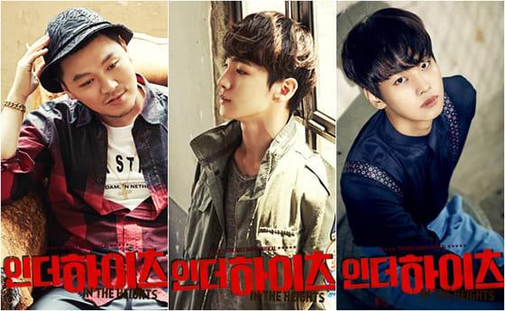 ヤン・ドングン、キー、SHINee、エン、VIXX