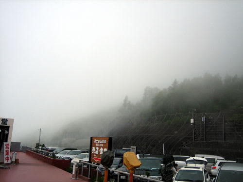 Fuzisan_04