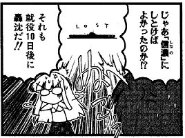 http://blogimg.goo.ne.jp/user_image/32/72/b6a21c291a46ff2ab082c15fc7187d3c.jpg