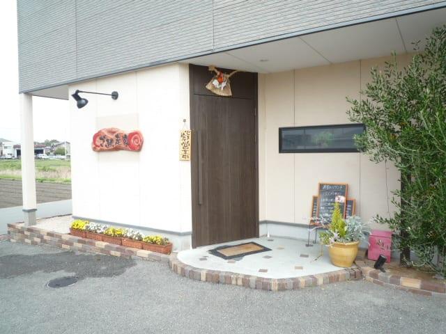 活鮮居酒屋「ご馳走家」のランチ食べて来ました〜(^^)