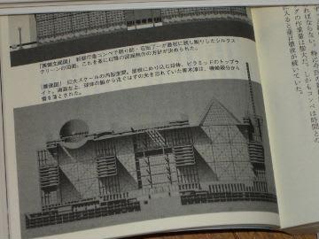 磯崎新の画像 p1_32
