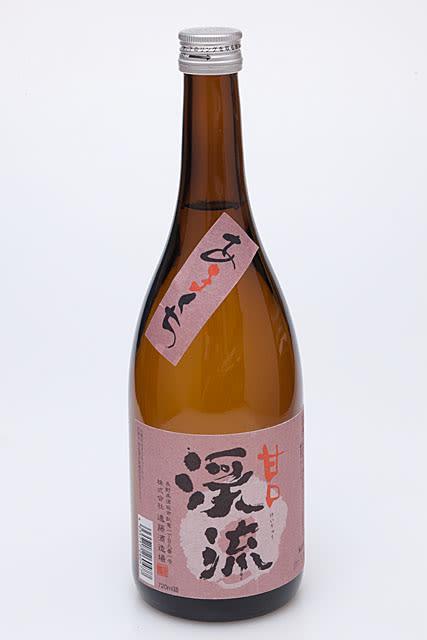 (株)遠藤酒造場>
