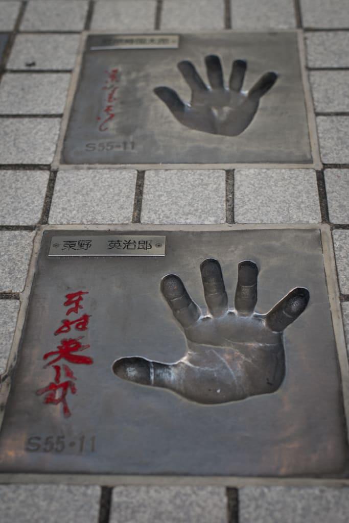 東野英治郎の画像 p1_37