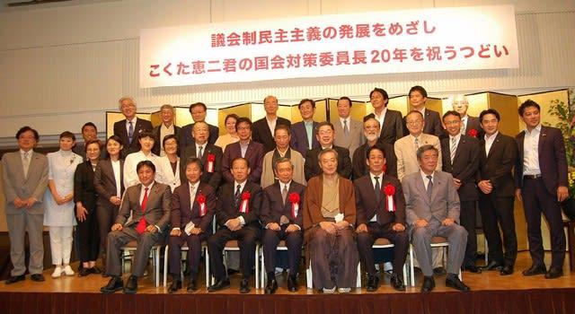 京都で狸集会が開かれていた - D...