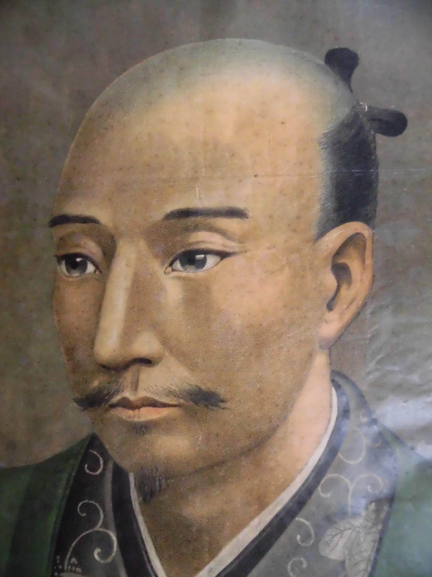 文化歴史資料館・風土誌料研究所