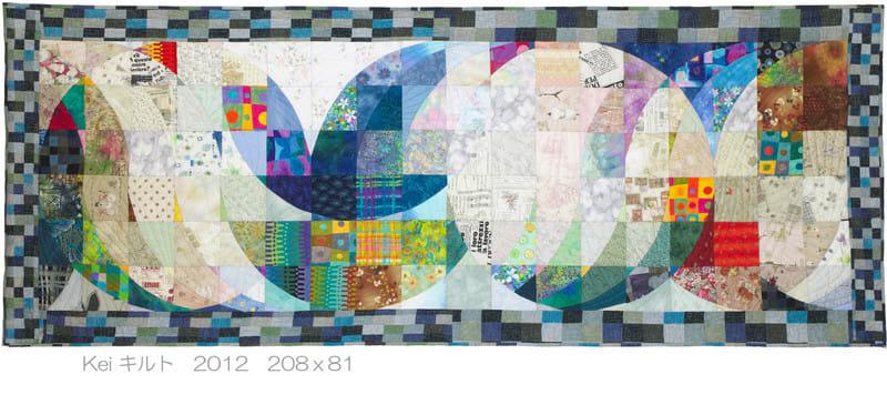 2012_20881_2
