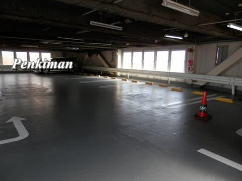 駐車場防水完了