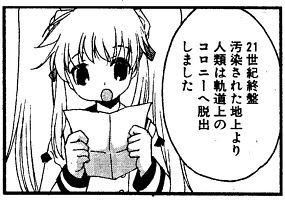 http://blogimg.goo.ne.jp/user_image/33/0b/e802bec8aef743daaef3ce35f79ff185.jpg