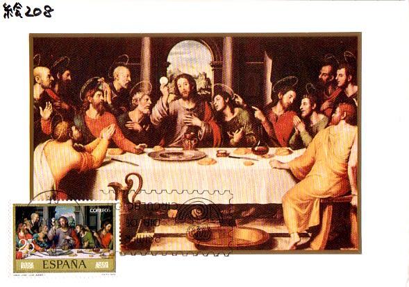 ダ・ビンチ「最後の晩餐」、160億画素でネット公開