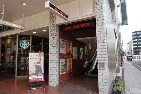 横浜で散策(2)(ディスクユニオン関内店・ジャズ喫茶「マシュマロ」) - 安曇野ジャズファンの雑記帳