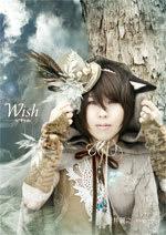 「Wish」ご試聴