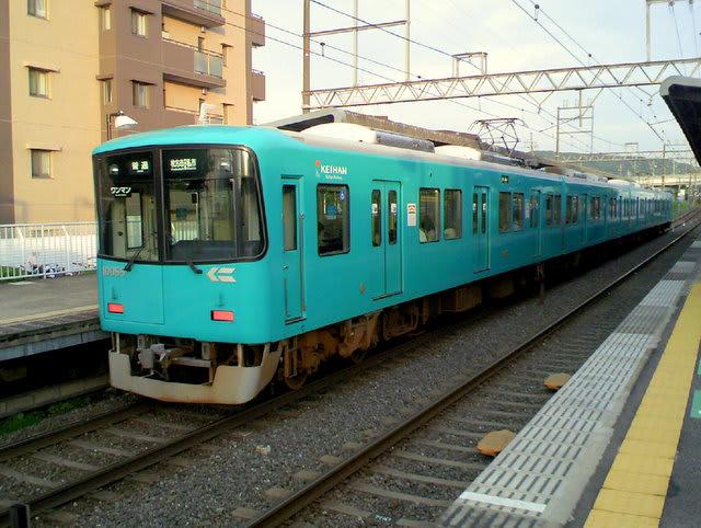 京阪10000系交野線普通
