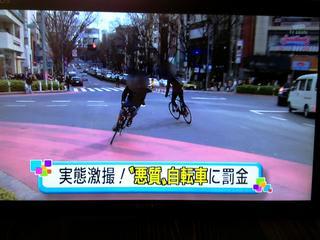 自転車の 車 自転車 正面衝突 : 自転車の危険運転(信号無視等 ...