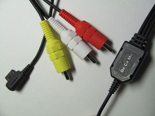 平型AV出力ケーブルP01