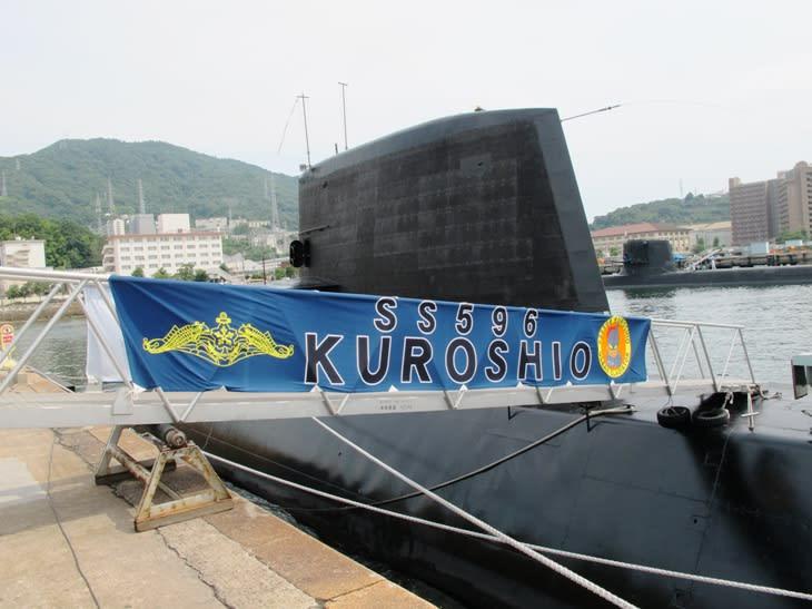 おやしお型潜水艦の画像 p1_28